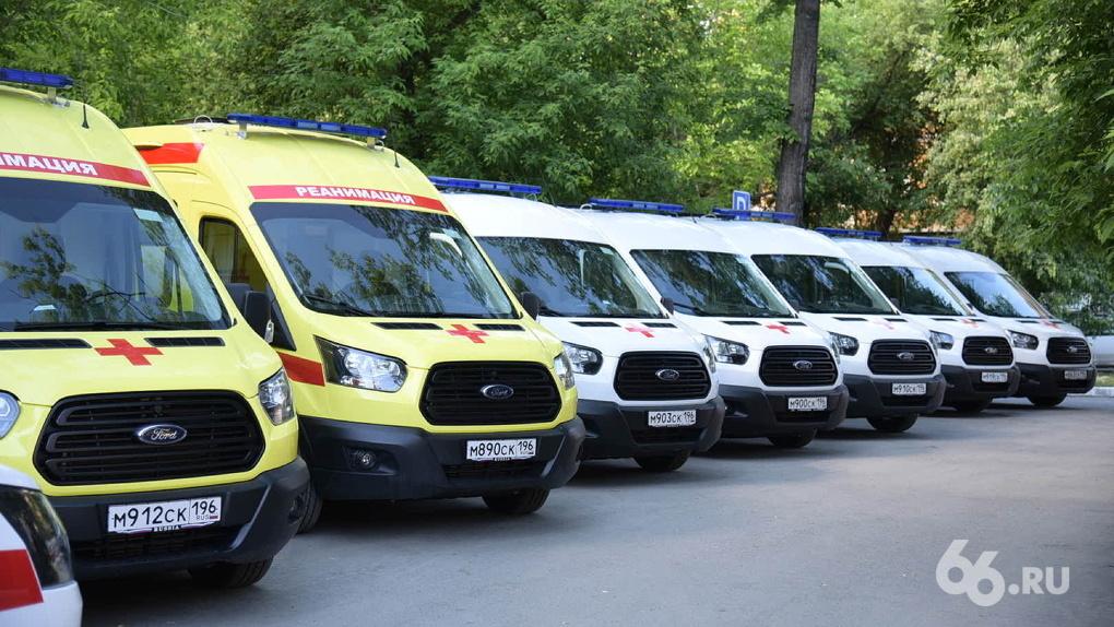 На станцию прибыли машины скорой помощи, купленные на деньги, сэкономленные на пиаре спикера Володина