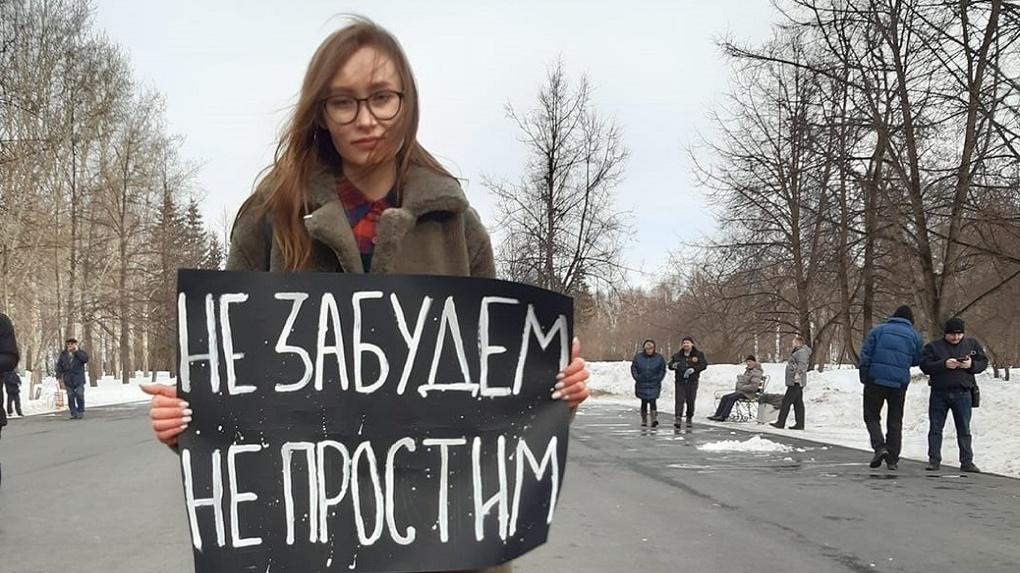 Бывшего и действующего глав штаба Навального в Екатеринбурге арестовали на месяц