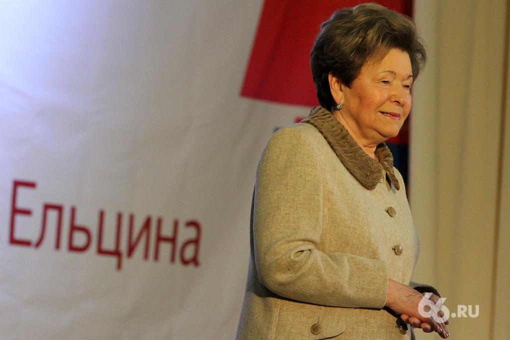 Наина Ельцина: «Властям Екатеринбурга должно быть стыдно, если они не найдут вандалов»
