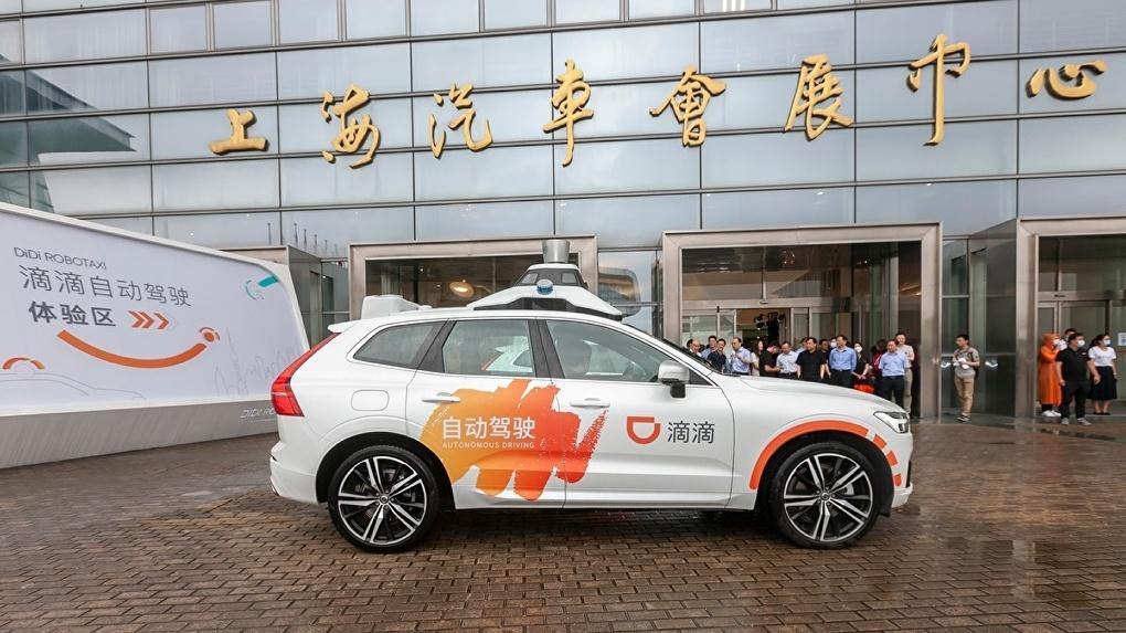 Китайский агрегатор такси DiDi начнет работу в Екатеринбурге