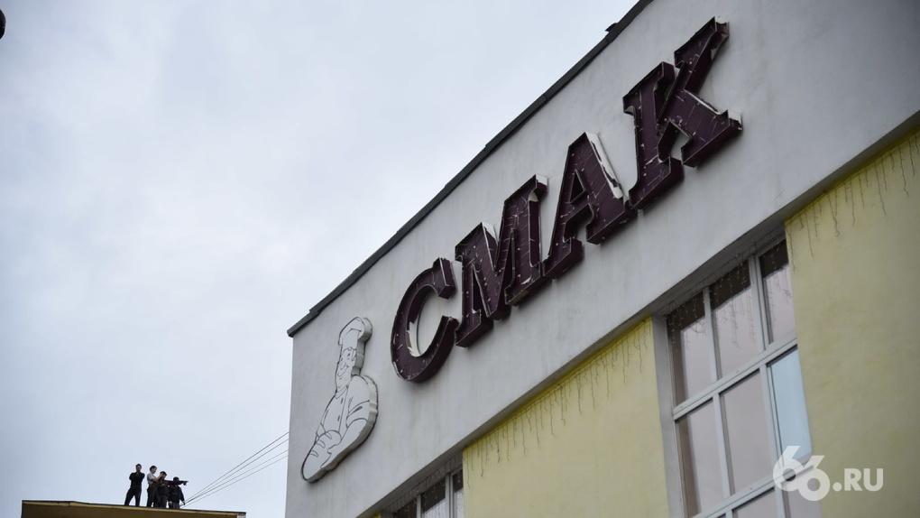 До переезда не дотянули год. Вместо загоревшихся цехов в центре Екатеринбурга «Смак» строит новый завод