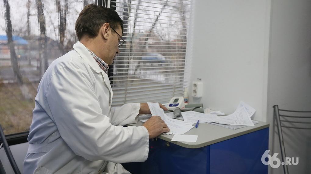 Уровень заболеваемости гриппом иОРВИ снизился— Роспотребнадзор