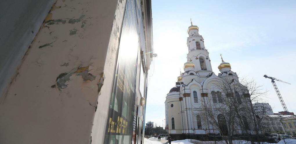 35 достопримечательностей Екатеринбурга, которые стыдно показать интуристу
