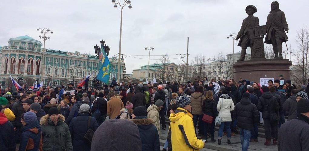 Митинги «Он вам не Димон» в Екатеринбурге, Москве, Петербурге и других городах. Хроника событий