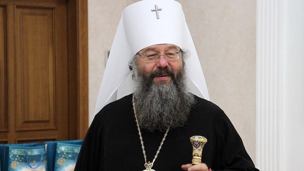 Митрополит Кирилл призвал переименовать Свердловскую область, чтобы избавиться от «сатанинских имен»