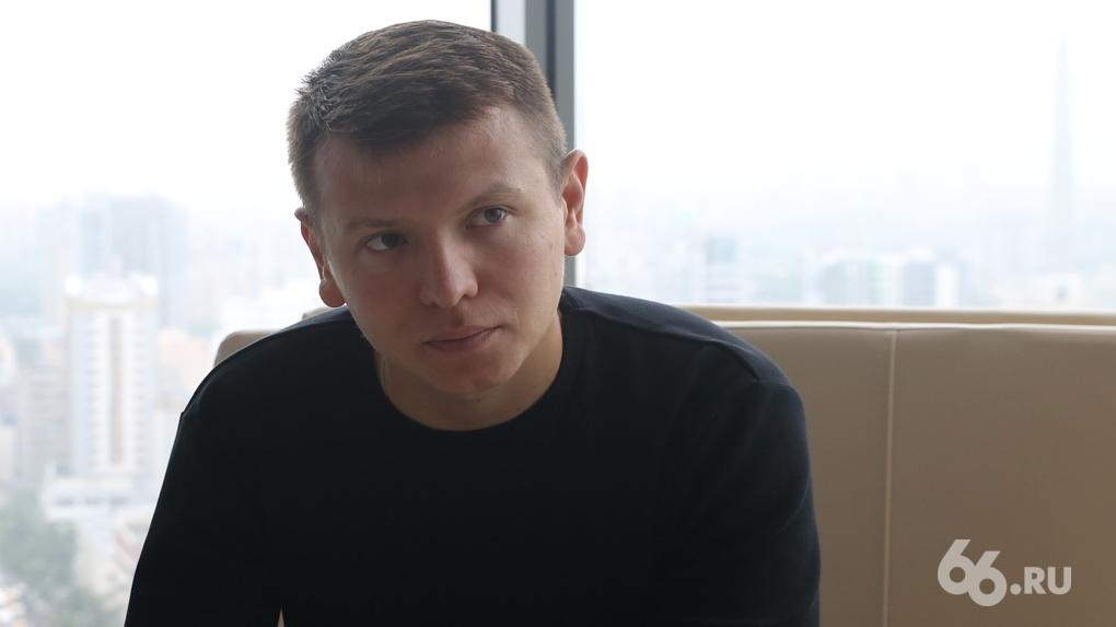 Сооснователь Е96.ru Дмитрий Пивоваров стал директором по электронной коммерции в «Галамарте»