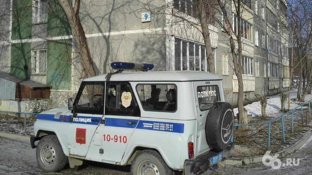 Полиция ищет жертв мошенников, похищавших у людей деньги под видом сотрудников банка