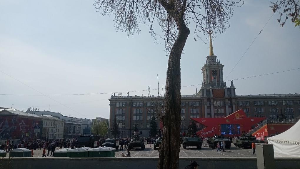 Парад Победы в Екатеринбурге закрыли для большинства зрителей