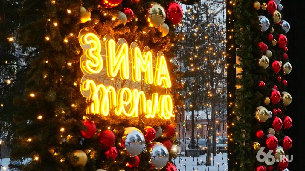На Плотинке заработала рождественская ярмарка с глинтвейном и мягкими игрушками. 12 атмосферных фото