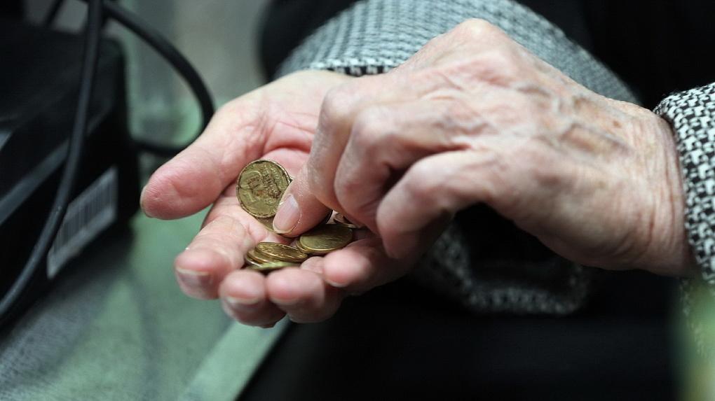 Русские семьи задолжали банкам по235 тыс. руб.