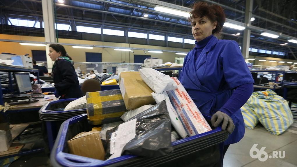 «Почта России» впервые за три года сократит сроки доставки посылок