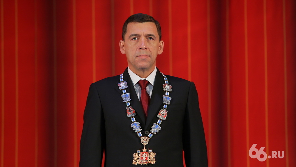Евгений Куйвашев подарит коллегам 50 ножей