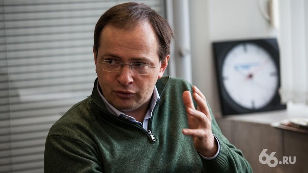 Мединский натравил Генпрокуратуру на кинокомпании, которые взяли деньги у Фонда кино, но ничего не сняли