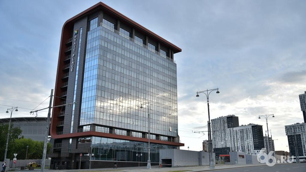 В Екатеринбурге открывают Hyatt Place на Репина, который строили пять лет