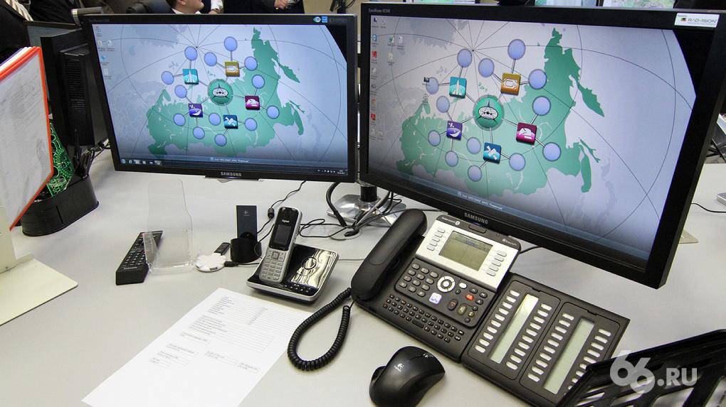 Большинство россиян готовы отдать свои персональные данные государству, чтобы вычислить больных COVID
