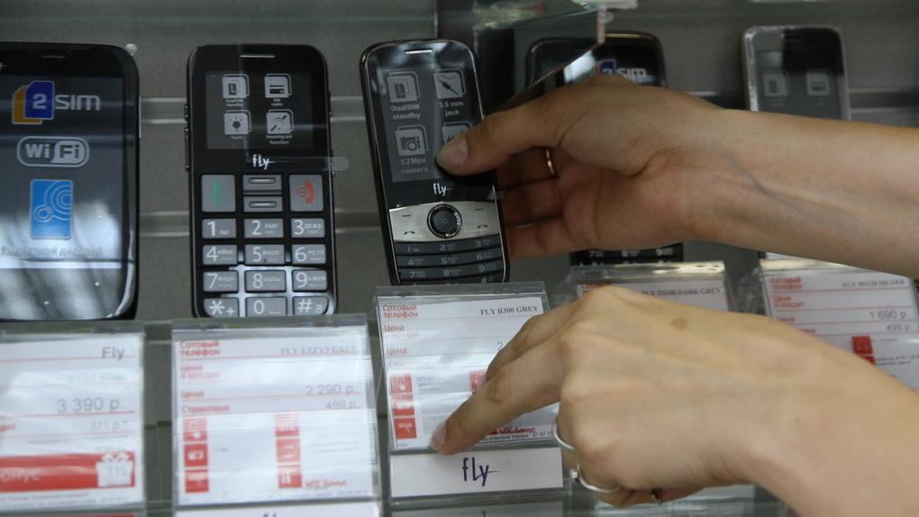 Вместо WhatsApp — ICQ. В России перестанут продавать компьютеры и смартфоны без отечественного софта