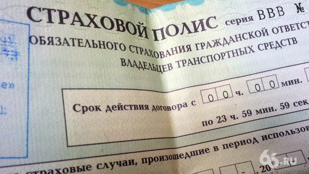 Расширение тарифного коридора поОСАГО даст страховщикам 15 млрд руб. допсборов— ЦБ