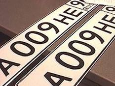 Автомобильные номера в Екатеринбурге есть, но не для всех