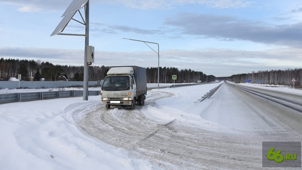 Компания, которая делает развязку на въезде в Академический, замкнет ЕКАД за 9 млрд рублей