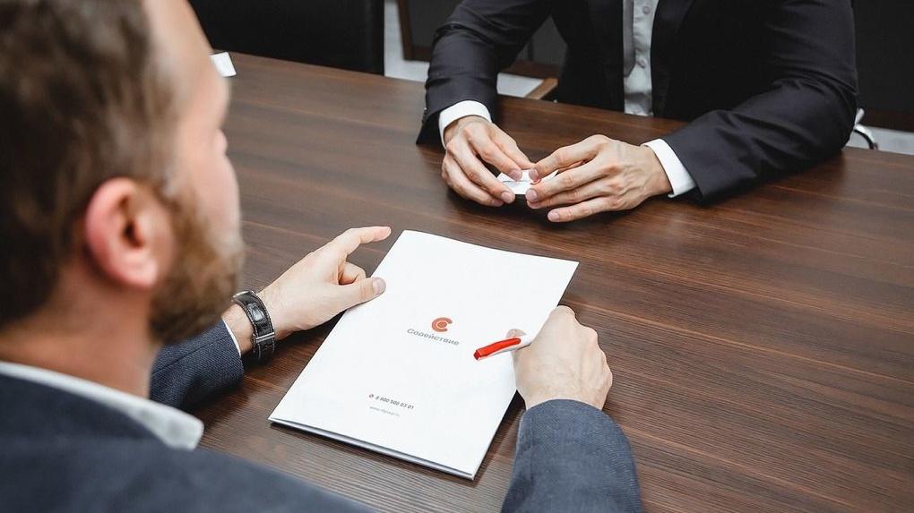 МФО будут предоставлять клиентам больше информации о себе
