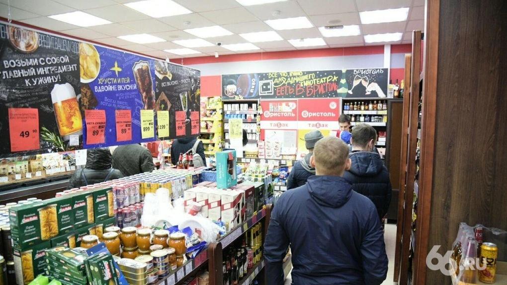 Евгений Куйвашев заявил, что торговые сети соблюдают санитарные нормы «спустя рукава»