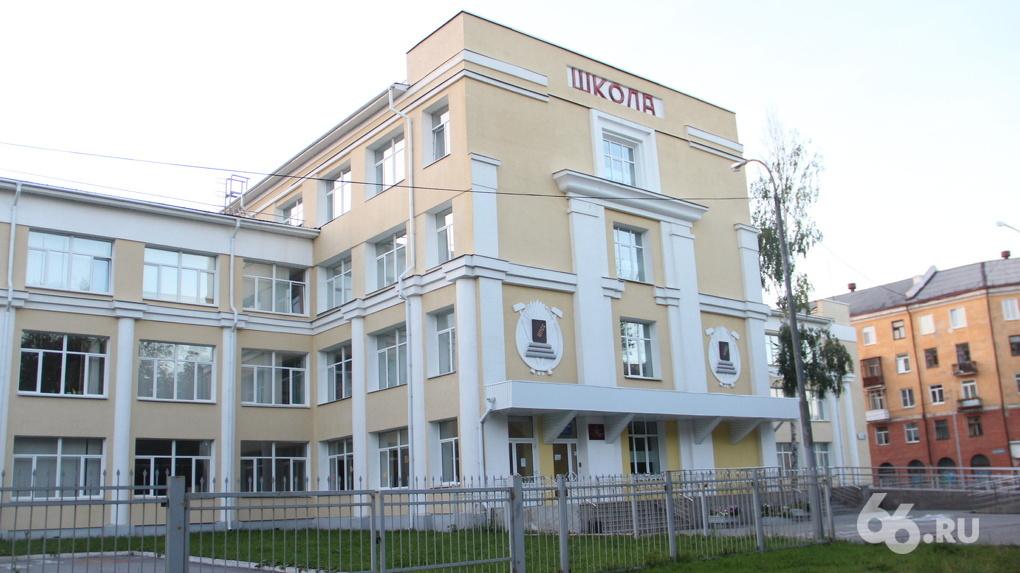 Евгений Куйвашев обещает за три года построить школы для 7 тысяч детей