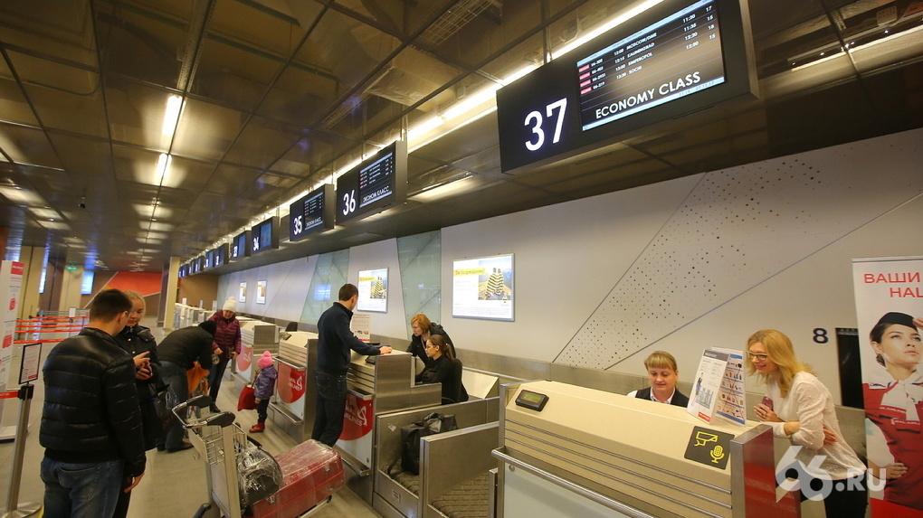 «Катастрофическая нехватка направлений»: открытие границ вернет в Кольцово 5-6 зарубежных авиакомпаний