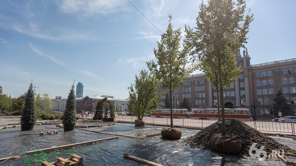 Сад на площади 1905 года не оставят. Его уберут ради воображаемой второй ветки метро