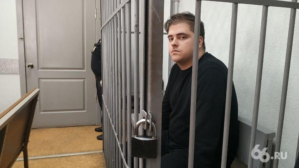 Александр Литреев, которого в феврале задержали в Екатеринбурге с MDMA, сбежал из России
