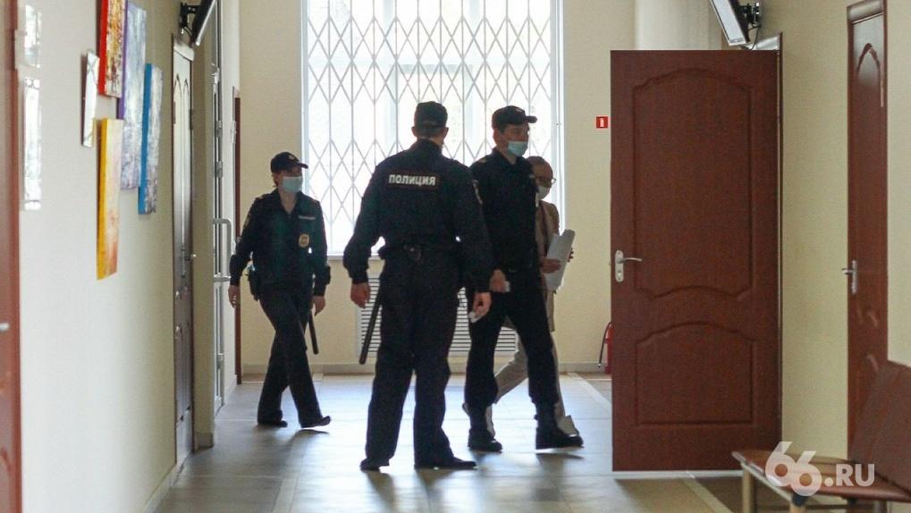 Суд определил меру пресечения первым задержанным по «делу МУГИСО»