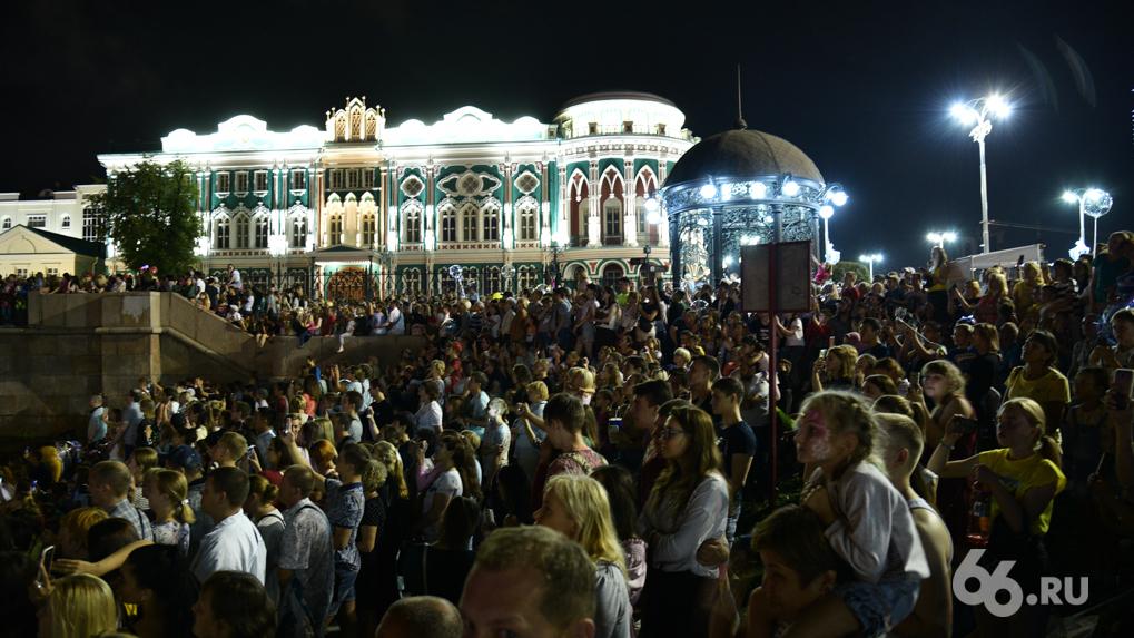 В Екатеринбурге составят альтернативный список проектов к 300-летию города. Лучшие получат деньги