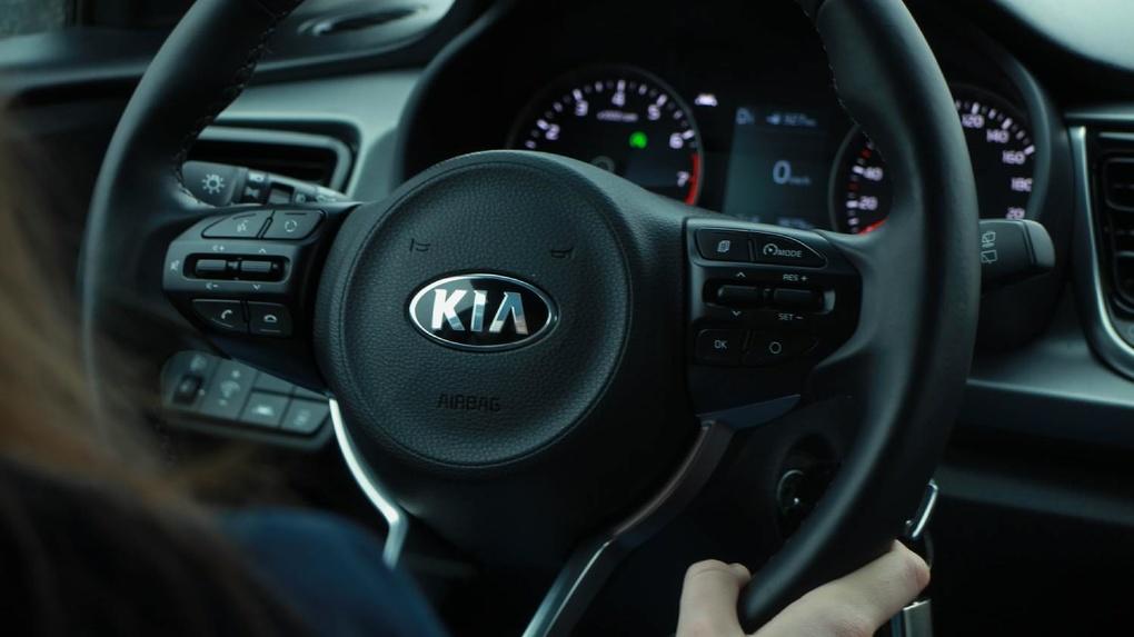 Страховой Дом ВСК — страховщик сервиса подписки на автомобили KiaMobility
