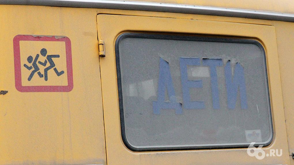 Кондуктор выгнала из троллейбуса девочку, которой не хватило на билет одного рубля
