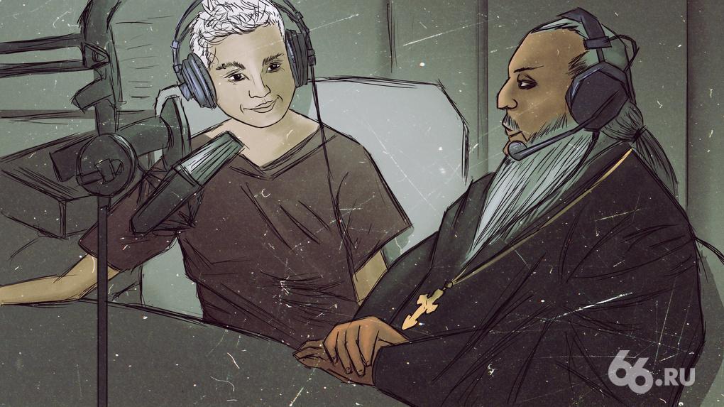 «Я пять лет работал атеистом и спорил в эфире с батюшками». История ведущего православной радиостанции