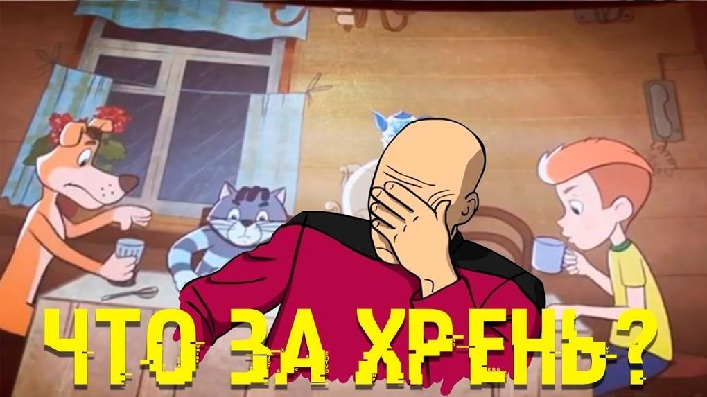 «Зачем они это сделали?!» История воскрешения «Простоквашино» и еще пяти советских мультфильмов