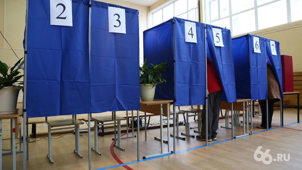 В Екатеринбурге создают комитет за возвращение прямых выборов мэра