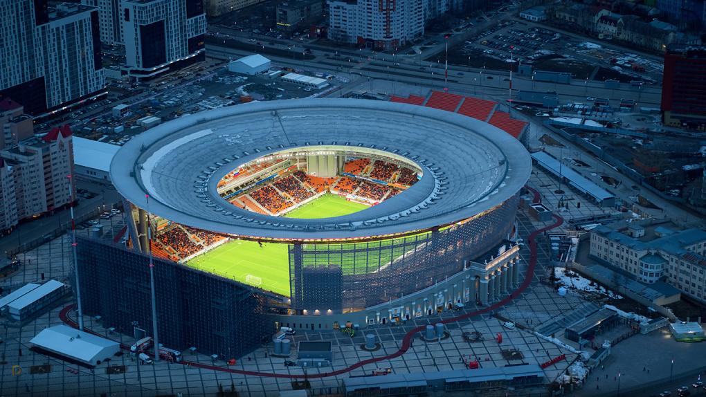 Екатеринбург «выиграл» право принять финал Кубка России по футболу. И тут вообще нечему радоваться
