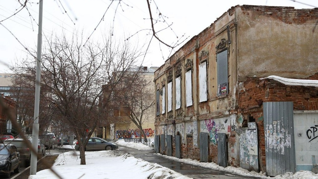 Чиновники отказались мириться с верующими: «Мусульманский очаг» в центре города пустят с молотка