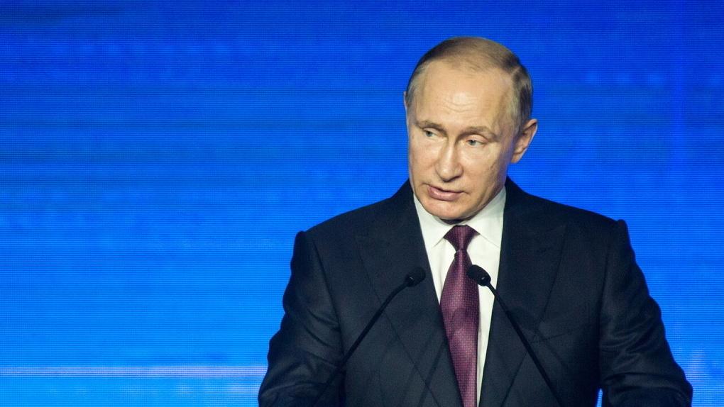 Конституционный суд России разрешил обнулить президентские сроки Владимира Путина