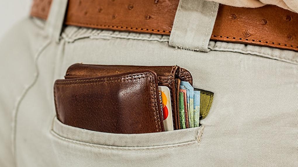 СКБ-банк начисляет зарплатным клиентам проценты на остаток по классическим картам
