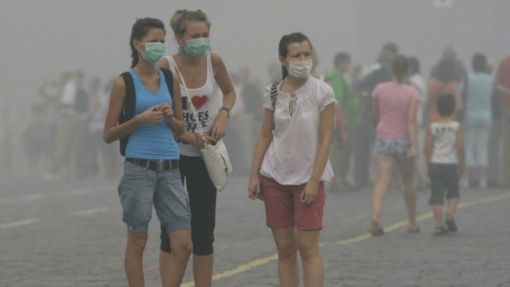 Уральцев кошмарят токсичными фейк-выбросами. В прошлый раз это был теракт