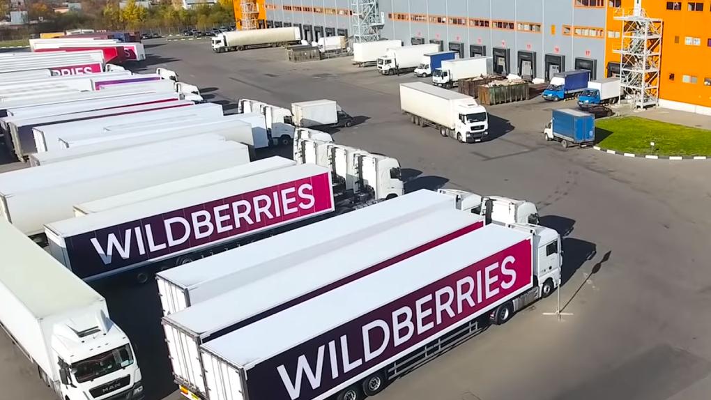 Wildberries за два года построит в Екатеринбурге распределительный центр. Работы обойдутся в 8 млрд