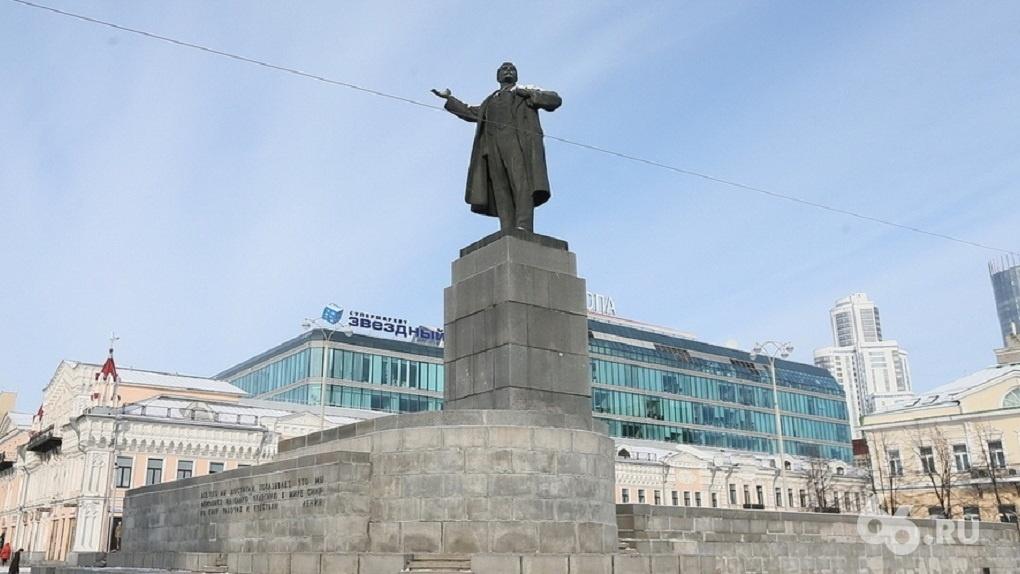 Памятник Ленину исчезнет с площади 1905 года