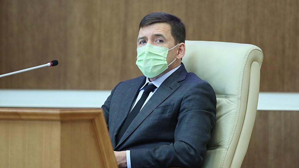 Губернатор Евгений Куйвашев повысил оклады подчиненным