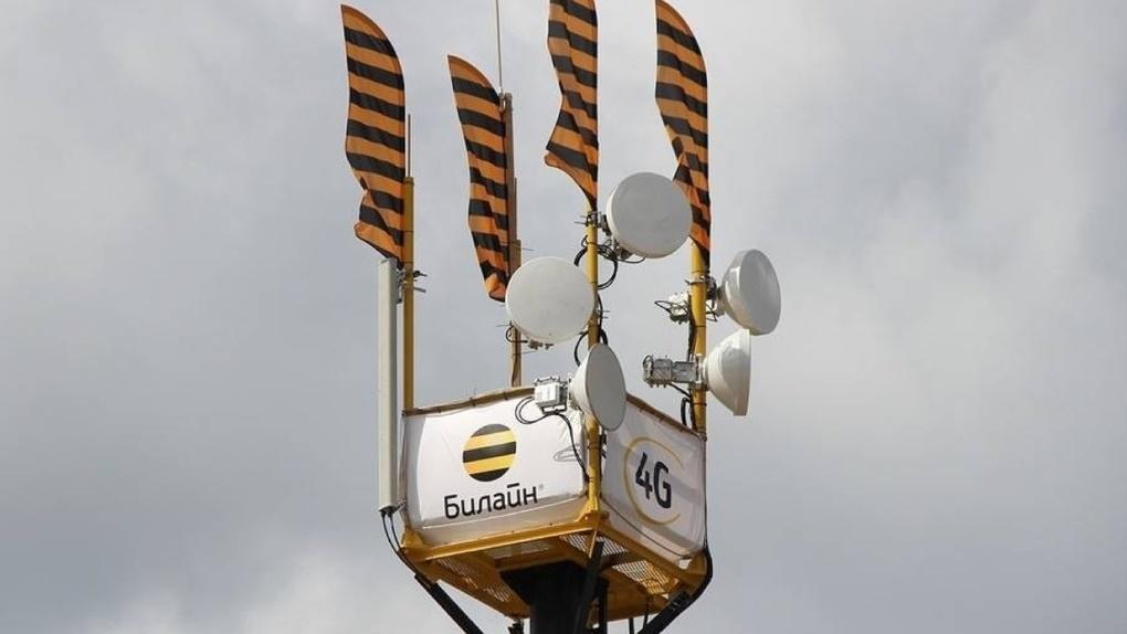 Билайн удвоил темпы строительства сети в регионах России