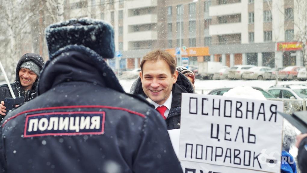 Противники изменения Конституции вышли на массовую акцию, несмотря на запрет