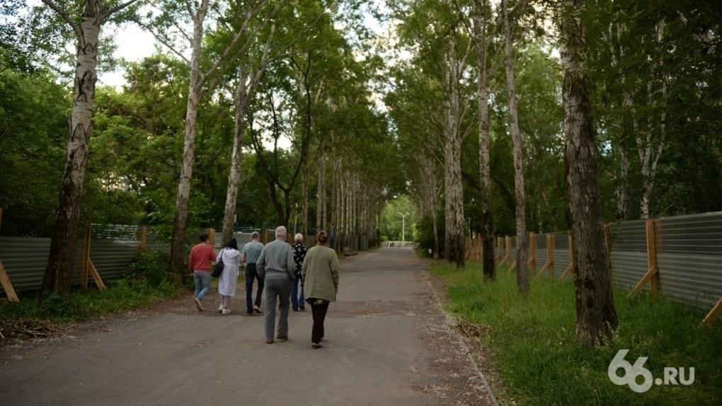 Мэрия согласилась изменить проект реконструкции парка XXII Партсъезда, который критиковали горожане