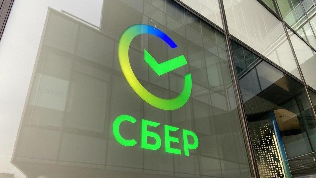 «Перенять опыт организации и развития бизнеса». Более 200 заявок от уральцев поступило в SberStudent