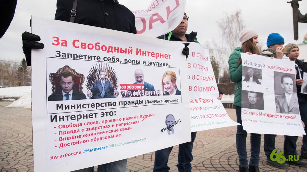В Екатеринбурге установили оборудование для изоляции Рунета