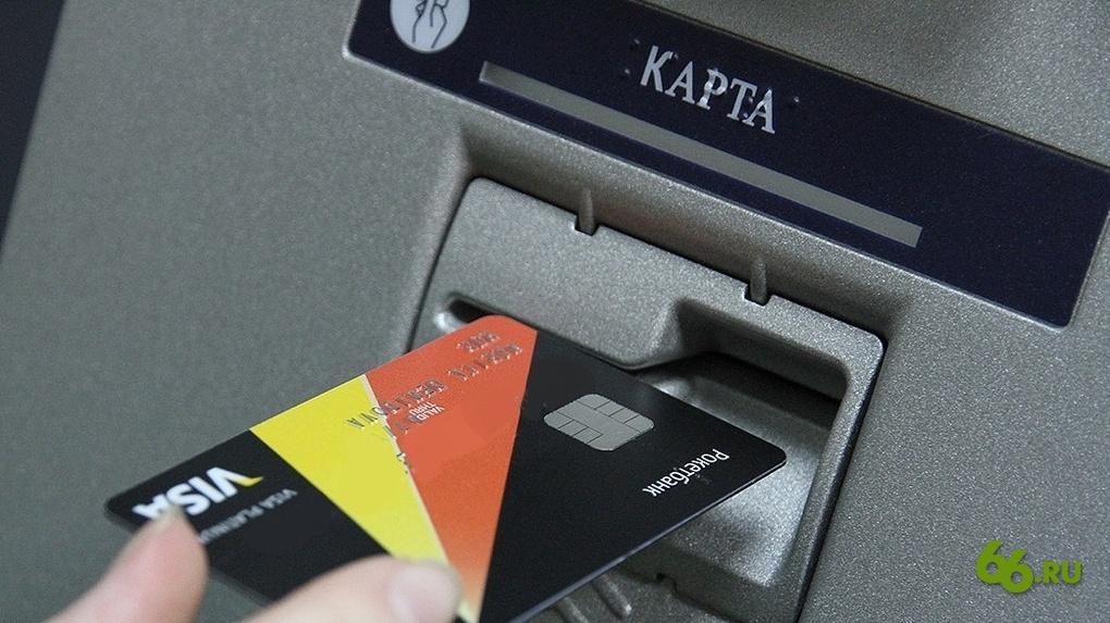 В работе карт Visa произошел массовый сбой